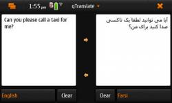 qTranslate Symbian Mobile Phone Application