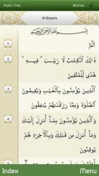 uQuran Java Mobile Phone Application