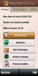 Netqin Mobile Antivirus 4.0 Serial number