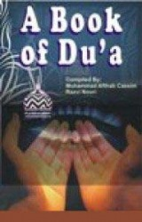Duaa and Wazaaif Java Mobile Phone Application