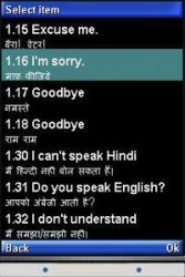 Download Free Java Application Hindi English Hindi Dictionary - 475