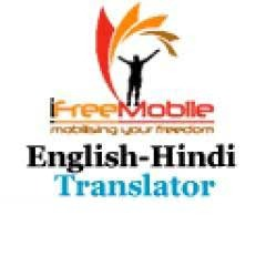 English to hindi translator download for java