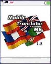 spanish translator download for mobile