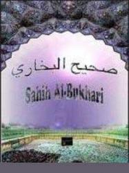 Sahih Bukhari
