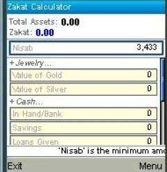 Download Free Java Application Zakat Calculator - 643