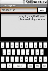 arabicKeyboard