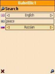 BabelDict Dictionary