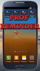 Prof Reminder Android Mobile Phone Application