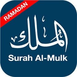 Surah Al-Mulk Android Mobile Phone Application