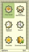 Holy QURAN Symbian Mobile Phone Application