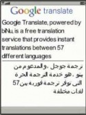 Arabic English Application for Java Mobile Phone