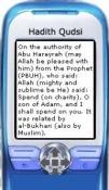Hadith Qudsi Pro Java Mobile Phone Application