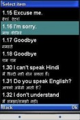 Hindi English Hindi Dictionary Java Mobile Phone Application