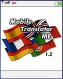 Mobile Translator English-Spanish Java Mobile Phone Application