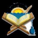Noble Quran English Translation Java Mobile Phone Application