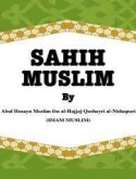 Sahih Muslim Application for  Mobile Phone