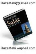 Salat Prayer Java Mobile Phone Application