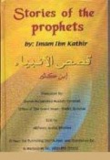 Stories of Prophets Application for Java Mobile Phone