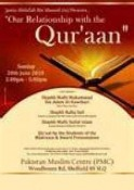 Stories Of The Quran Nokia N79 Application