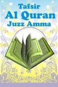 Tafsir AlQuran Juzz Java Mobile Phone Application