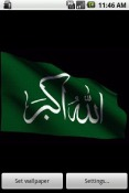 Allah o Akbar Android Mobile Phone Application