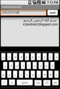 arabicKeyboard Huawei Enjoy 9s Application