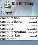 Badr Dictionary Application for Java Mobile Phone