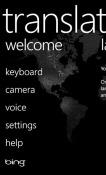 Translator Windows Mobile Phone Application