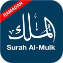 Surah Al-Mulk OnePlus 5 Application