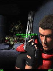 Alien Shooter Java Mobile Phone Game