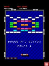Arkanoid Java Mobile Phone Game