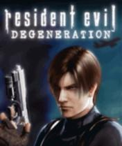 Java Mobile Phone Game: Resident Evil