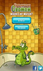 Wheres My Water Android Mobile Phone Game