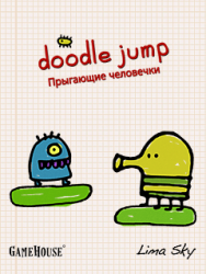 Doodle Jump Java Mobile Phone Game