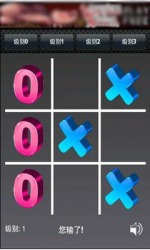 TicTacToe Android Mobile Phone Game