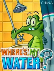 Where's my water China LG T375 Cookie Smart Game