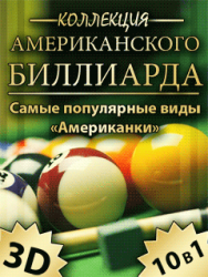 Luxury American Billiards 10 in 1