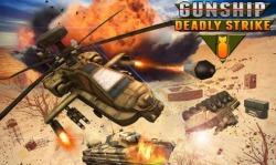 Gunship: Deadly Strike. Sandstorm Wars 3D Android Mobile Phone Game