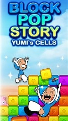 Block Pop Story: Yumi's Cells Android Mobile Phone Game