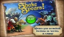 Shake Spears! Android Mobile Phone Game