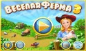 Farm Frenzy 3 Android Mobile Phone Game