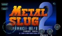 Metal Slug II Android Mobile Phone Game