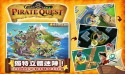 Pirate Quest: Turn Law Game for Android Mobile Phone