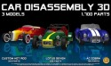 Car Disassembly 3D Game for Samsung Galaxy Pocket S5300
