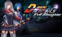 Dawn Hunting: Evil Slaughter Android Mobile Phone Game