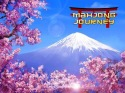 Mahjong Journey Android Mobile Phone Game