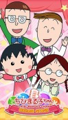 Chibi Maruko-chan: Dream Stage Samsung Galaxy Ace Duos S6802 Game