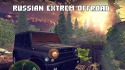 Russian Extrem Offroad HD Android Mobile Phone Game