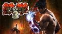 Tekken 3 Android Mobile Phone Game