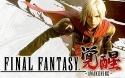 Final Fantasy Awakening Android Mobile Phone Game